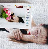 訂製做成人300片木質拼圖創意益智玩具 diy相照片送男女生日禮物·樂享生活館