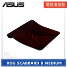ASUS ROG SCABBARD II MEDIUM 電競滑鼠墊