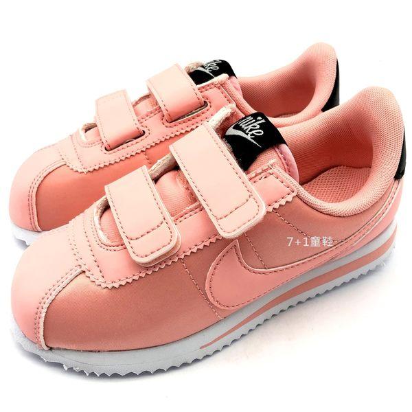 《7+1童鞋》中童 NIKE Cortez Basic TXT VDAY (PSV) 經典阿甘 粉紅搖滾 魔鬼氈 慢跑鞋 F861 粉色