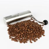 不銹鋼咖啡磨豆機 磨粉機 手動研磨器便攜水洗手搖胡椒粉碎機  小時光生活館