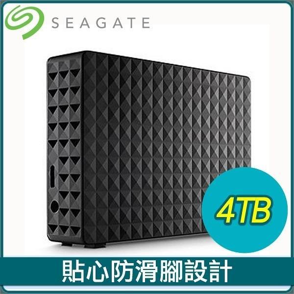【南紡購物中心】Seagate 希捷 Expansion 新黑鑽 4TB 3.5吋 USB3.0 外接硬碟(STEB4000300)
