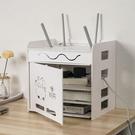 無線路由器收納盒機頂盒置物架wifi收納插線板盒集線理線盒收【快速出貨】