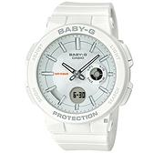 CASIO 卡西歐 Baby-G 霓虹照明手錶-白 BGA-255-7A