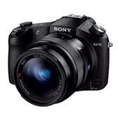 展示出清 SONY DSC-RX10 類單眼相機 ★贈電池(共兩顆)+32G高速卡+保護貼+吹球清潔組