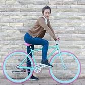 死飛自行車單車倒騎倒剎車熒光賽車復古炫彩成人男女學生實心胎 酷男精品館