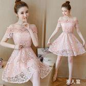 中大尺碼 裙子女夏季新款小清新吊帶一字肩花邊蕾絲洋裝仙女裙 zm1896『男人範』