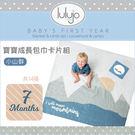 ✿蟲寶寶✿【加拿大Lulujo】風靡歐美媽咪曬寶貝必備~100%純棉 寶寶成長包巾卡片組 小山群