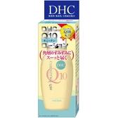 日本DHC Q10緊緻煥膚化妝水 SS 60ml