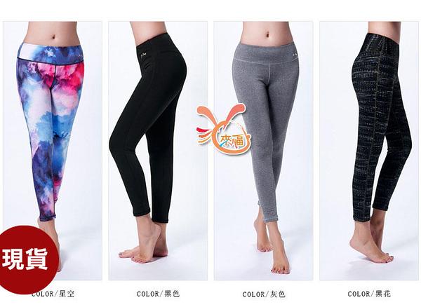 依芝鎂-V320泳褲浮潛褲多款泳褲長泳褲可搭泳衣正品,單褲售價599元