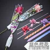 【100個裝】一朵花包裝紙單只花束單支花包裝袋玻璃紙塑膠袋【極簡生活】