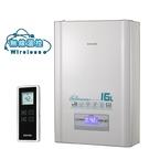(全省安裝)櫻花16L強制排氣(與DH1628/DH-1628同款)熱水器桶裝瓦斯DH-1628L