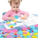 智力拼圖磁力木質積木磁性七巧板兒童早教益智玩具形狀配對認知 璐璐生活馆