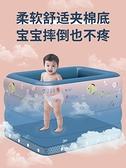 充氣泳池 嬰兒游泳池家用兒童加厚充氣浴缸新生寶寶游泳桶室內大號折疊水池 WW