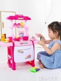 糖米小伶兒童廚具過家家玩具套裝女孩模擬廚房女童3-6歲生日禮物 七色堇
