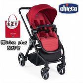 【愛吾兒】義大利 Chicco Best Friend義式跑旅雙向手推車-派對紅 限量贈Urban Plus 配件包