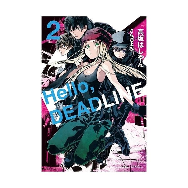Hello,DEADLINE(2)