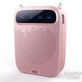 擴音器 小蜜蜂麥克風擴音器教師專用導游喇叭戶外隨身碟播放器無線曠音 京都3c
