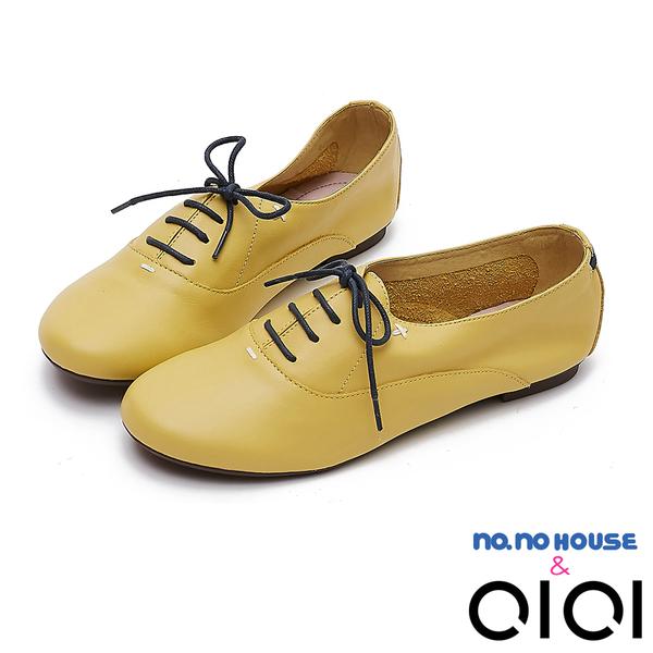 休閒鞋 英倫雅痞真皮休閒鞋(黃)*0101shoes【18-8291y】【現貨】