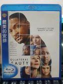 影音專賣店-Q00-1116-正版BD【最美的安排】-藍光電影