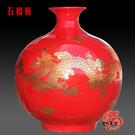 紅色龍鳳呈祥風水石榴瓶...