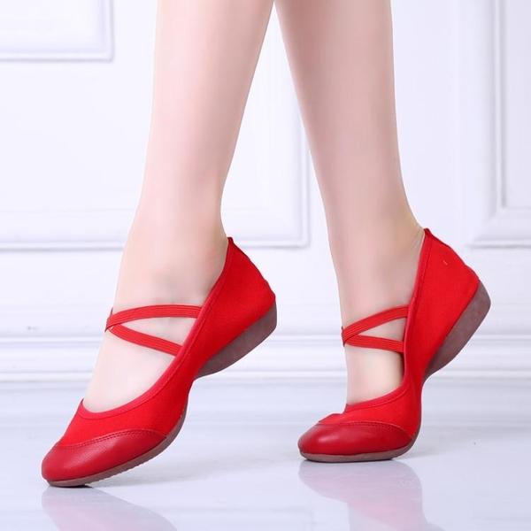 舞鞋 舞蹈鞋女成人新款牛筋底平底廣場舞女鞋軟底練功鞋防滑低跟跳舞鞋