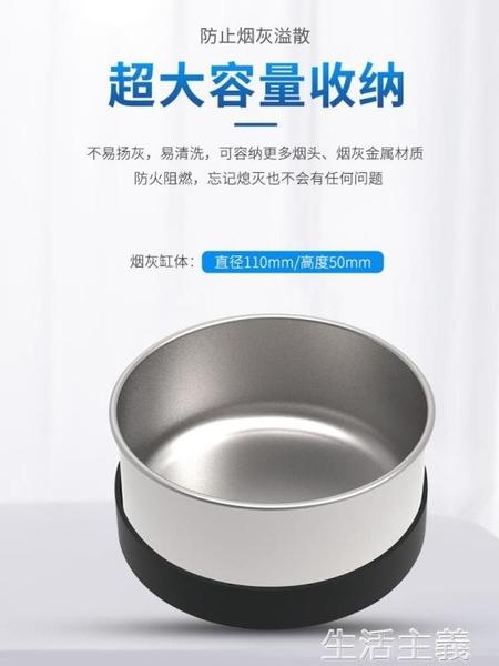 空氣淨化器 空氣凈化器小型桌面灰缸辦公室家用臥室異味凈化機便攜抽神器 生活主義