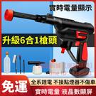 洗車水槍 高壓洗車器神器無線便攜家用充電...