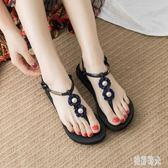 夏季新款花朵涼鞋休閒百搭防滑女鞋度假海邊沙灘鞋女 aj5411『美好時光』