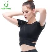運動緊身衣女夏季短袖跑步上衣彈力健身t恤透氣速干衣露臍瑜伽服
