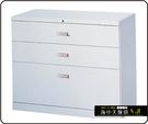 {{ 海中天辦公傢俱 }} C-22 摩登時尚 OA衣櫃/公文櫃系列 201-03 二小一大抽屜式鋼製公文櫃