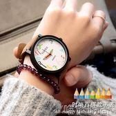 手錶 347 329男女學生情侶卡通涂鴉手錶女款石英錶定制 唯伊時尚