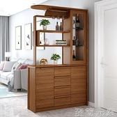 進門玄關櫃鞋櫃一體現代簡約中式實木隔斷屏風酒櫃雙面家用門廳櫃