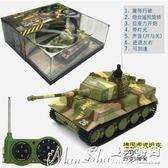 遙控坦克車長城迷你小型充電遙控坦克履帶驅動攀爬搖控越野戰車男孩汽車igo 曼莎時尚