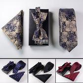 男士韓版刺繡領結領帶窄款潮男夜店領帶男小領帶復古花紋   卡菲婭