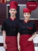 廚師服 廚師服短袖夏裝薄款透氣網布廚師工作服廚房衣服加大餐廳廚師服裝 【快速出貨】