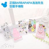 【正版BARBAPAPA泡泡先生空壓手機殼】Norns  iPhone 8 7 6 6s Plus 6 Plus 透明保護殼 保護套