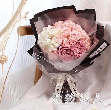 玫瑰花束仿真花香皂花禮盒肥皂花情人節禮物康乃馨送老婆 JY5402【極致男人】