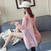 防曬衣女夏中長款新款韓版騎車長袖薄外套上衣寬鬆大碼防曬服   9號潮人館