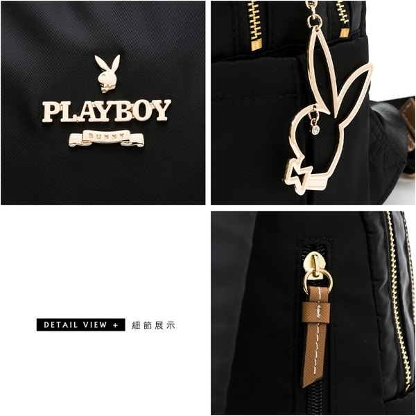 PLAYBOY- 後背包 質感玩家3.0系列 -黑色
