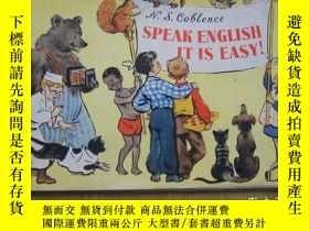二手書博民逛書店SPEAK罕見ENGLISH IT IS EASY說英語很容易(俄英對照)彩色插圖32開.1959年出版【外文書-