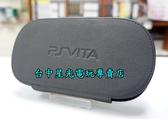 【PSV週邊 可刷卡】☆ PS VITA 1007型專用 SONY原廠 黑色 真皮主機皮套 主機包 ☆【可當直立架】