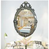 浴室掛鏡 新款歐式復古浴室壁掛鏡美容鏡紋繡化妝鏡衛生間鏡子酒店裝飾鏡【免運】WY