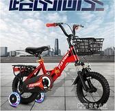 永久兒童自行車男孩2-3-6-8歲寶寶腳踏車小孩單車可摺疊童車女孩ATF 探索先鋒