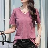 V領T恤 前短後長短袖t恤女寬鬆大碼純棉V領開叉半袖夏裝紫色上衣-Ballet朵朵