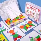 7七巧板小學生教具歲用一年級4兒童益智力開發拼圖6玩具男孩女孩3 3C優購