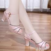 魚嘴涼鞋粗跟涼鞋女夏天新款韓版高跟鞋百搭一字扣帶魚嘴鞋女中跟 海角七號