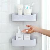 ◄ 生活家精品 ►【F075】壁掛三角置物架 強力黏膠 壁掛 塑料 免打孔 廚房 收納架 衛生間 浴室