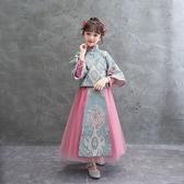 兒童唐裝 女童中國風長袖過年旗袍兒童中式唐裝拜年服女孩古箏演出服冬 【免運】
