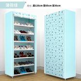 鞋櫃 簡易鞋架多層布鞋柜宿舍家用防塵架子多功能收納柜組裝經濟型 米蘭街頭 igo
