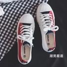 夏季男士帆布鞋透氣男鞋百搭板鞋學生布鞋正韓潮流休閒鞋港風潮鞋39-44